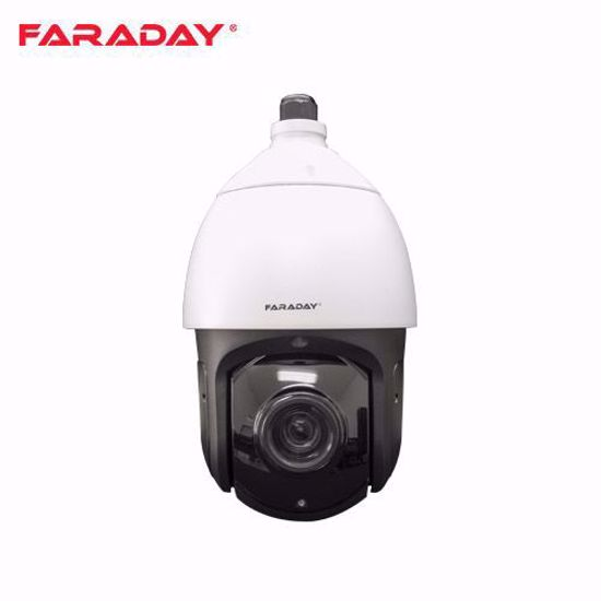 Faraday FDX-PTZ505AHD-18X kamera 5MP