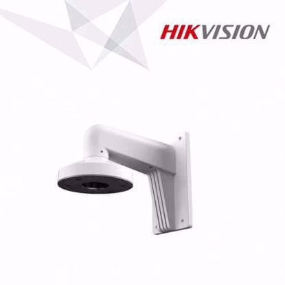 Hikvision DS-1273ZJ-155 nosac