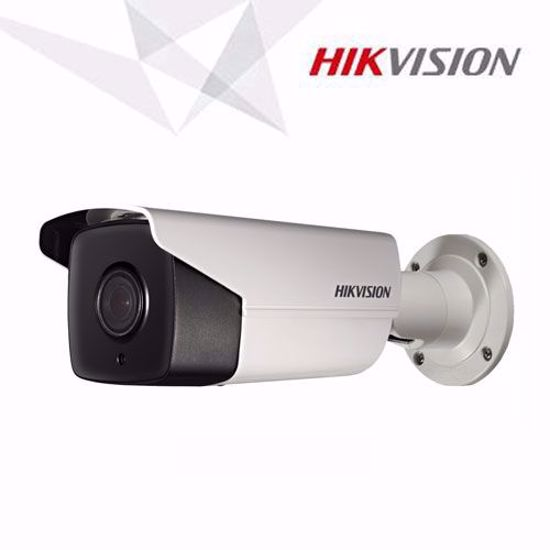 Hikvision DS-2CD4A26FWD-IZHS/P 8-32mm