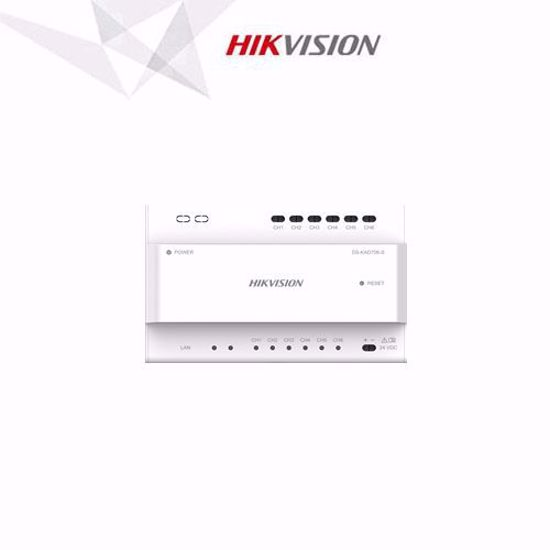 Hikvision DS-KAD706-S audio video distributer