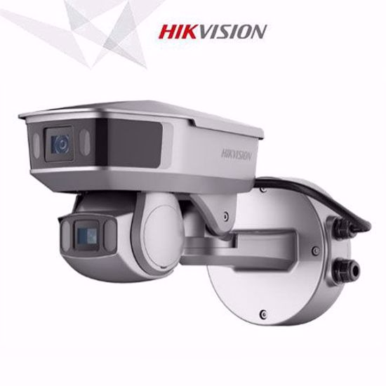 Hikvision iDS-2PT9A144MXS-D/T2 deep-in-view kamera